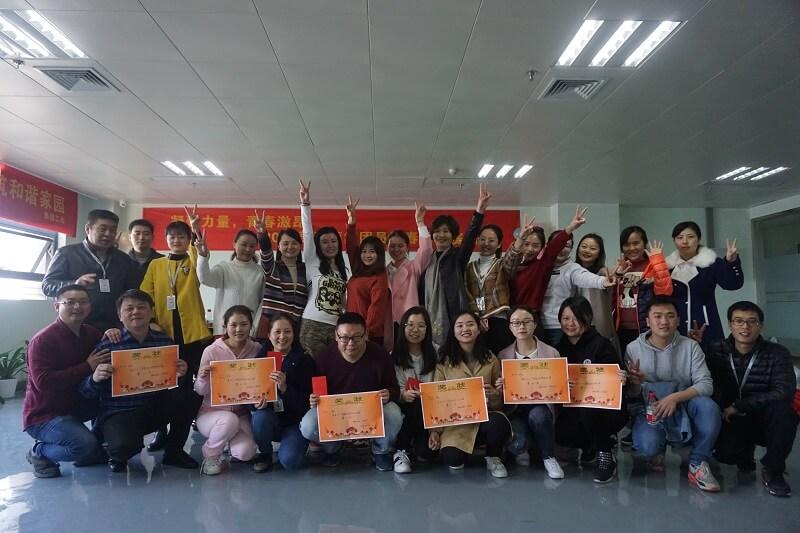 凝聚力量 青春激昂——乐虎国际APP集团开展员工春季竞赛活动