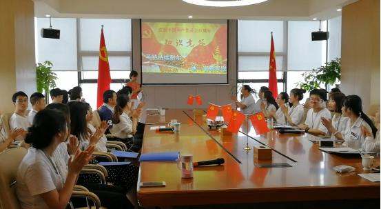 乐虎国际APP集团隆重举行纪念建党97周年庆祝活动