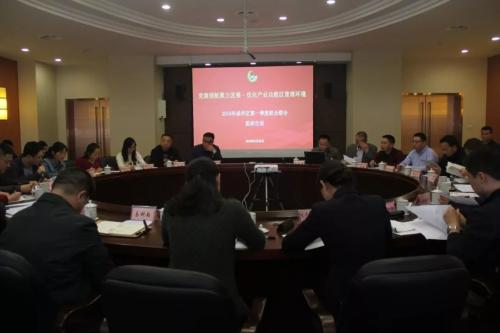 集团党支部参加龙潭新经济产业聚集区政企联合组织生活