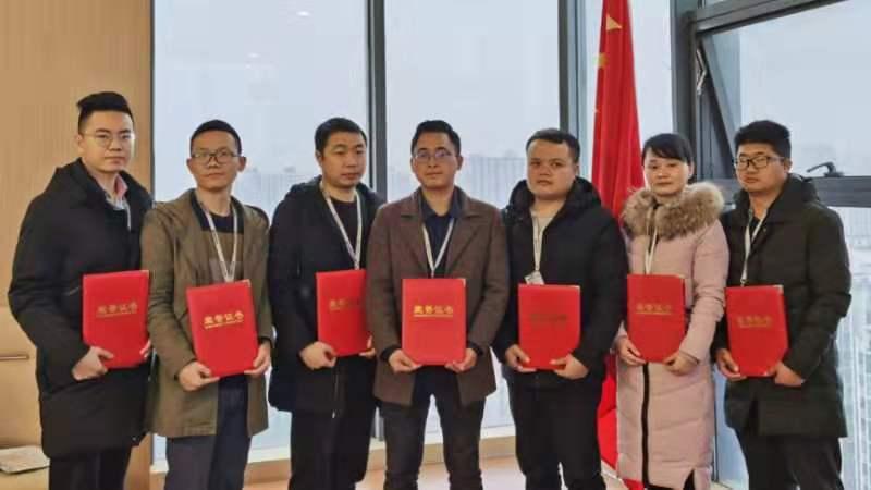 集团举行2019年度年终表彰大会