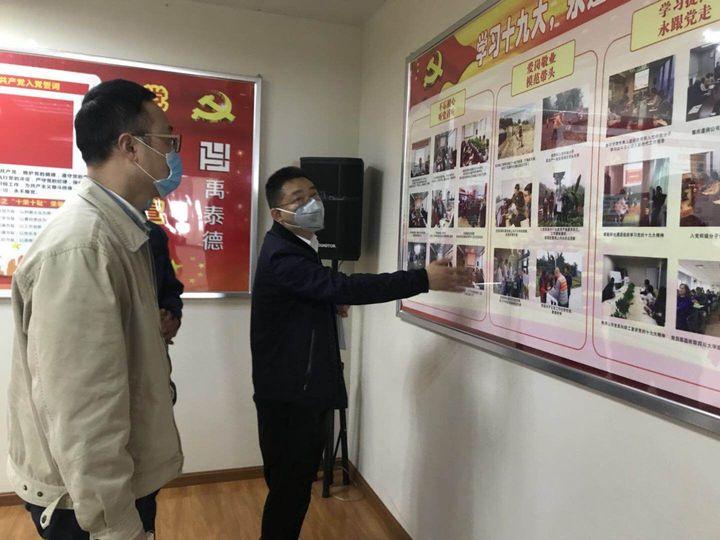 上级党组织走访调研雷竞技下载党支部党建工作