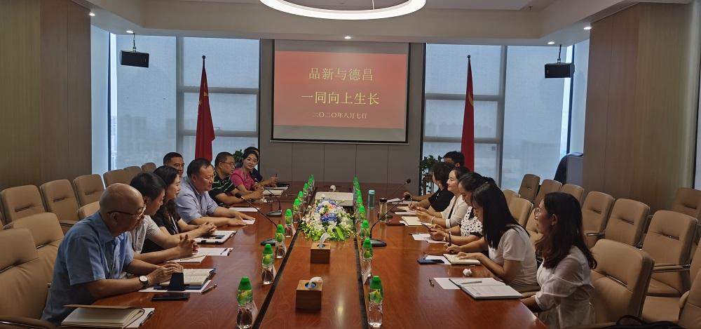 德昌县委县政府领导到我公司调研